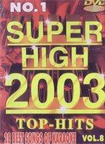 ( Karaoke - Super High 2003 Vol.8 )