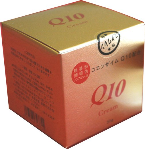 Coenzyme Q10 Anti-Aging Skin Firming & Brightening Serum from Japan