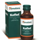 Himalaya Koflet Syrup 100 ml Pack of 2 For Dry and Productive Coughs