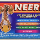 Aimil Neeri Tab 30 Tablets Pack of 2 To Maintain the Kidney Functions