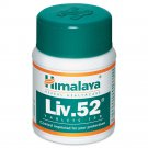 Himalaya Liv.52 Tablets 100 Counts Pack of 5 With DHL Express Shipping