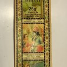 Song of India Temple Incense 25 Grams Box