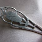PIERCED HANDLE Sterllng Sugar Spoon by MANCHESTER SILVER