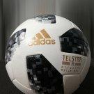 Adidas TELSTAR Official Soccer Ball | FIFA World Cup RUSSIA 2018 | Match Ball 5