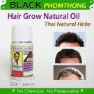 Black PhomThong Hair Care Hair Loss HAIR GROWTH HERBAL OIL 100 cc Free Shipping