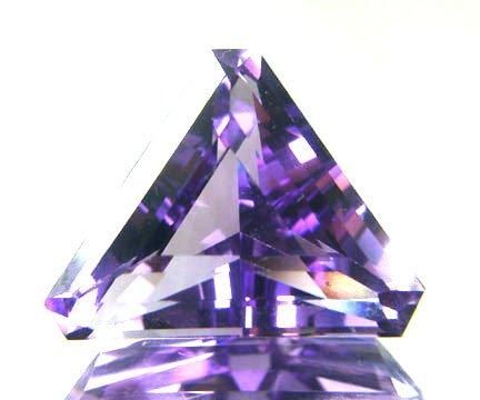 Amethyst - Deep Purple 13.90 cts 11862