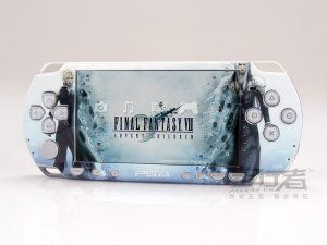 VINYL SKIN for Sony new PSP 2000 Final Fantasy 08
