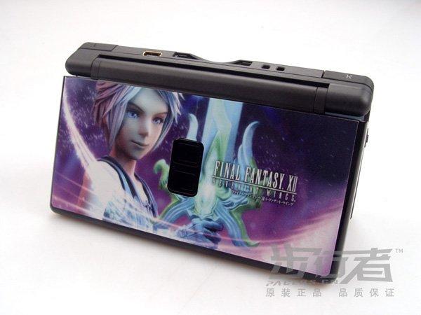 Nintendo DS Lite VINYL SKIN final fantasy  NDSL 01