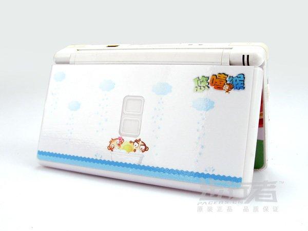 Nintendo DS Lite VINYL SKIN monkey NDSL 12
