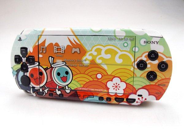 VINYL SKIN for Sony regular PSP Taiko Drum Master 2Sets 11