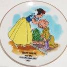 Disney Snow White & Seven Dwarfs Dopey 1937 Collector Plate Vintage Japan Gift