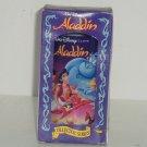 Disney Aladdin Genie Magic Carpet Burger King Plastic Glass Cup Retired Vintage