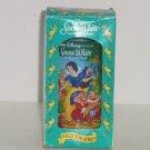 Disney Snow White Seven Dwarfs Burger King Plastic Glass Cup Retired Vintage