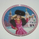 Barbie Plate Visits Russia High Fashion Barbie Collectors Danbury Mint Retired