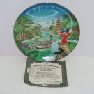 Walt Disney World Collector Plate 25th Anniversary Adventureland Bradford Retire