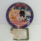 Disney Collector Plate Mickey Minnie Mouse Through Years Gala Premiere Bradford