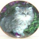 Persian Cat Collector Plate Purrfection  Franklin Mint Retired Nancy Matthews