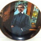 Gone with the Wind Collectors Plate Frankly My Dear Bradford Exchange Vintage