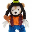 Duffy the Disney Bear Goofy Costume Theme Parks New