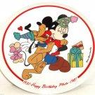 Disney Happy Birthday Pluto Collector Plate Schmid Mickey Mouse LE 7,500 Vintage