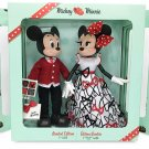 Disney Store  Mickey and Minnie Mouse Limited Edition Valentine's Day Doll Set