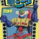 Takara Japan reprint Magnetic Robot Nagai Toei Micronauts Microman jeeg NEW