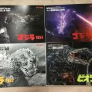 Godzilla Store Limited TOHO SFX MOVIES VISUAL BOOK vol.1 - 16 set Japan NEW