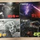 Godzilla Store Limited TOHO SFX MOVIES VISUAL BOOK vol.1 - 20 set Japan NEW