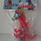 Titanosaurus Soft Vinyl Bullmark toho kaijyu godzilla sofubi figure Japan 1997