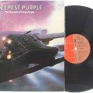 DEEP PURPLE The Best Of SINGAPORE EMI Harvest LP