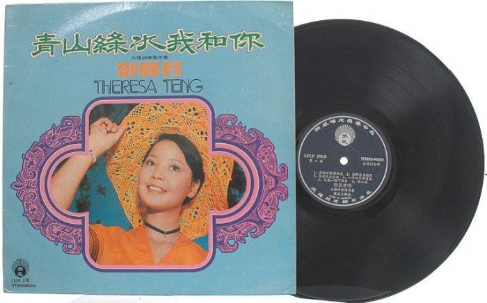 THERESA  TERESA TENG 70s Asian Chinese Diva LF 378 Malaysia LP