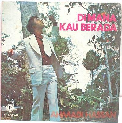 "AHMADI HASSAN Dimana Kau 60s MALAY POP SINGER 7"" PS EP"