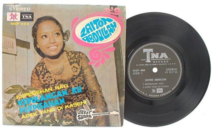"""Malay 70s Pop ZAITON ABDULLAH Kepulangan Ku 7"""" PS EP"""