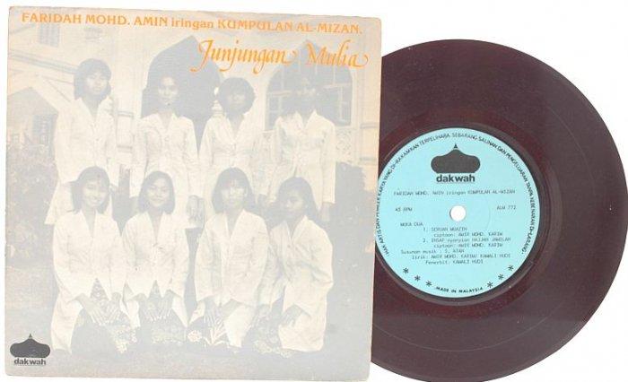 """Malay Devotional FARIDAH MOHD AMIN Junjungan 7"""" PS EP"""