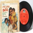 "BOLLYWOOD INDIAN Paadi Parantha Kuyil M.S. VISWANATHAN 7"" 45 RPM PS 1981"