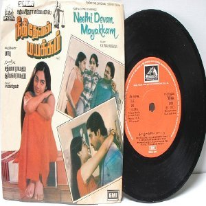 "BOLLYWOOD INDIAN neethi Devan Mayakkam K.V. MAHADEVAM EMI 7"" 45 RPM PS 1977"