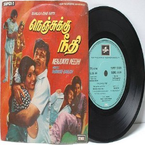 "BOLLYWOOD INDIAN Nenjukku Needhi SHANKAR GANESH EMI 7"" 45 RPM PS 1979"