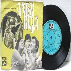 """BOLLYWOOD INDIAN Anbu Roja SHANKAR GANESH  EMI 7"""" 45 RPM PS 1974"""