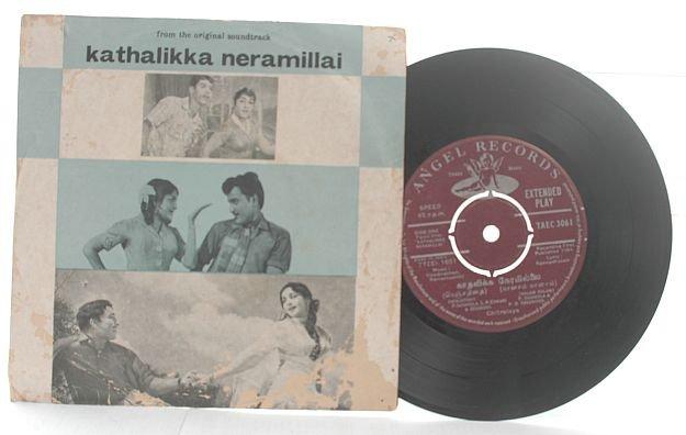"BOLLYWOOD Kathalikka Neramillai TAMIL 7"" 45 RPM"