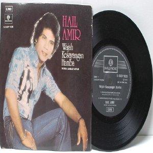 """Malay 70s Pop HAIL AMIR Wajah Kesayangan Hamba  7"""" PS EP"""