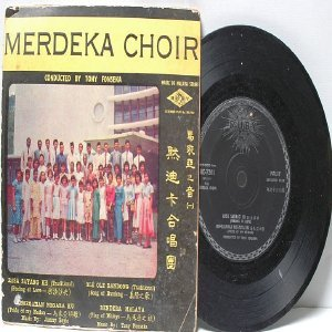 "Rare MALAYA Merdeka Choir  TONY FONSEKA 1957  7"" PS EP"