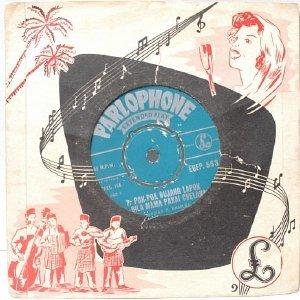 "Rare P RAMLEE Bujang Lapok MALAYA 7"" PARLOPHONE INDIA  45 RPM"
