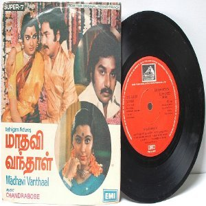 "BOLLYWOOD INDIAN Madhavi Vanthaal CHANDRABOSE EMI 7"" 45 RPM 1980"