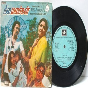 "BOLLYWOOD INDIAN Neela Malargal M.S. VISWANATHAN  EMI 7"" 45 RPM 1980"