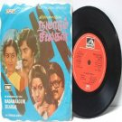"BOLLYWOOD INDIAN Nadamaadum Silaigal SHANKAR GANESH EMI 7"" 45 RPM 1981"