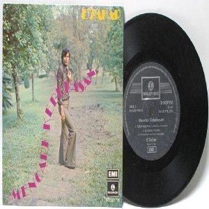 "Malay 70s Pop  E'ZAHAR Mencari Kebebasan  7"" PS EP"