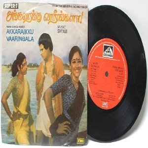 "BOLLYWOOD INDIAN Akkaraikku Vaaningala SHYAM EMI 7"" 45 RPM 1981"