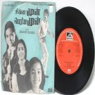 "BOLLYWOOD INDIAN Chinnamul Periyamul SHANKAR GANESH EMI 7"" 45 RPM 1981"