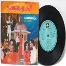 "BOLLYWOOD INDIAN Kannamoochi V. KUMAR EMI 7"" 45 RPM 1978"