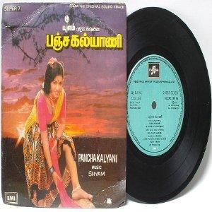 """BOLLYWOOD INDIAN Panchakalyani SHYAM EMI 7"""" 45 RPM 1978"""